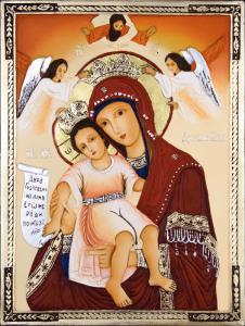 Св. Богородица с Младенеца 'Достойно Есть'