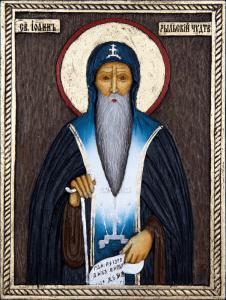 Св. Иван Рилски чудотворец